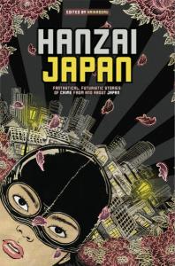 Hanzai Japan